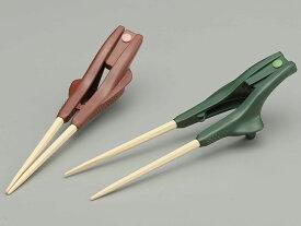 使いやすいおはし 箸ぞうくん【ピンセットお箸/高齢者・障がい者向けのお箸/リハビリ食器】