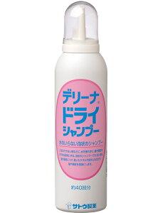 泡状清拭剤/頭髪用化粧品 デリーナ ドライシャンプー 【介護用/ヘアケア/入院用品】