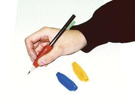 ペンシルグリップ(赤・青・黄 3色セット) 【筆記補助具/自助具/障害者用】