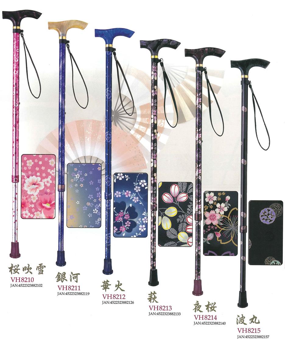ささえ京友禅 雨にも負けず 2段伸縮ステッキ【女性用折りたたみ杖/軽量アルミ製ステッキ】