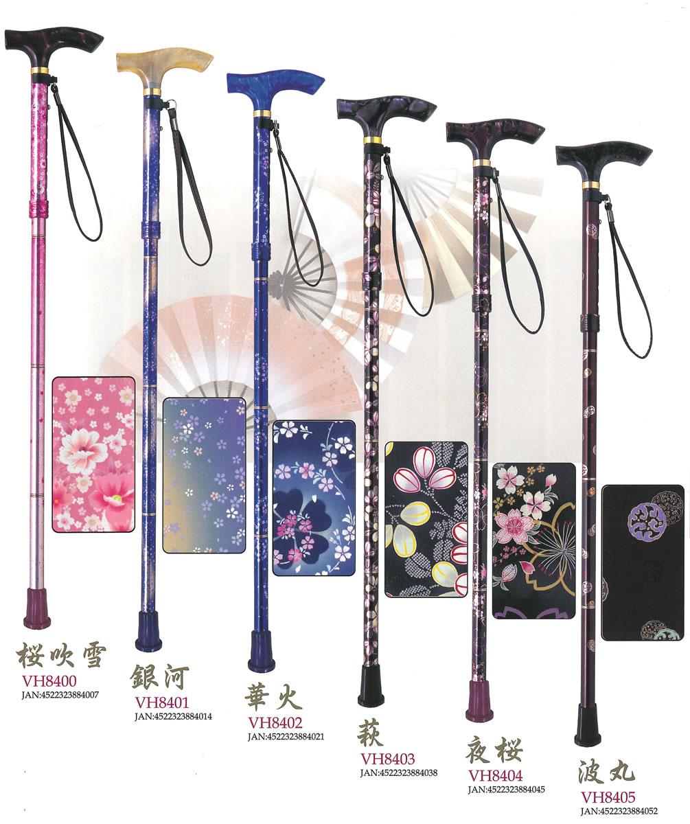 ささえ京友禅 雨にも負けず 4つ折伸縮式ステッキ【女性用折りたたみ杖/軽量アルミ製ステッキ】