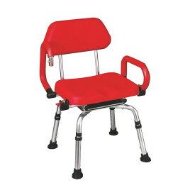 回転式シャワーチェア(アームレスト・背付き)PUタイプ 背・座面フルクッション【入浴介護/入浴用いす/シャワーチェアー】