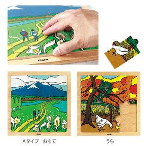 木のジグソーパズル【トレーニング/ゲーム/レクリエーション】