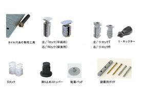 ブロックビルド Tロック(平面用)10個セット(グレイ)【組立て式段差解消スロープ】
