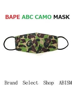 A BATHING APE(エイプ)ABC CAMO MASK(マスク)【グリーンCAMO】【新品】BAPE(ベイプ)