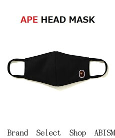 A BATHING APE(エイプ)APE HEAD MASK(マスク)【ブラック】【新品】BAPE(ベイプ)