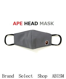 A BATHING APE(エイプ)APE HEAD MASK(マスク)【グレー】【新品】BAPE(ベイプ)