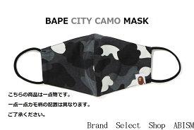 A BATHING APE(エイプ)CITY CAMO MASK(マスク)【ブラック】【新品】BAPE(ベイプ)レターパックライトで発送