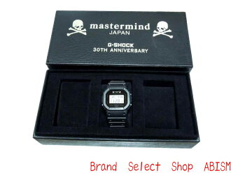 mastermind JAPAN (mastermind Japan) x g-shock (g-shock) (CASIO) 30th anniversary commemorative model DW-5600 + presentation case