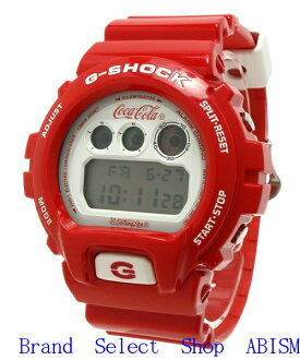 A BATHING APE (APE) x COCA COLA (coke) CASIO g-shock (6600) (BAPE)