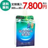 【300ml毎月1回お届けコース】【送料無料】熊本県菊池の天然水使用「浸みわたる水素水」(300ml×30本)