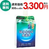 【送料無料】【代引き手数料無料】熊本県菊池の天然水使用「浸みわたる水素水」(500ml×12本)