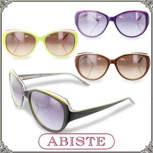 【送料無料】 ABISTE(アビステ) サングラス/グリーン×ピンク、パープル、ブラウン×ベージュ、ブラック×イエロー 7400004 レディース 女性 サングラス 大人 おしゃれ ブランド ギフト プレゼン