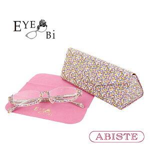 送料無料 ABISTE(アビステ)【Eye-Bi】リバティプリント(ペッパー)リーディンググラス&ケースセット/オレンジ 7160018 レディース 女性 ブランド ギフト