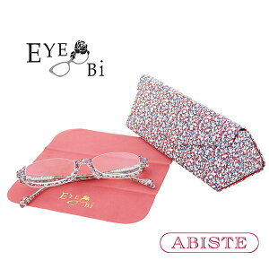 送料無料 ABISTE(アビステ)【Eye-Bi】リバティプリント(ペッパー)リーディンググラス&ケースセット/レッド 7160018 レディース 女性 ブランド ギフト