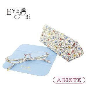 送料無料 ABISTE(アビステ)【Eye-Bi】リバティプリント(ケイティアンドミリー)リーディンググラス&ケースセット/ホワイト 7160018 レディース 女性 ブランド ギフト