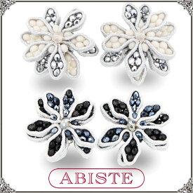 ABISTE(アビステ) フラワーモチーフビジューイヤリング/ホワイト、ブラック 3400205 レディース 女性 人気 上品 大人 かわいい おしゃれ アクセサリー ブランド 誕生日 ギフト プレゼント ラッピング無料