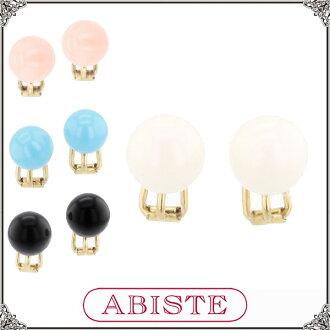 ABISTE (アビステ) 10mm 옥 아크릴 귀걸이/화이트, 핑크, 블루, 블랙 3401117 여성용 여자 인기 여행 성인 귀여운 유행 액세서리 브랜드 생일 선물 선물 포장 무료