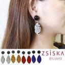 【送料無料】ABISTE(アビステ) 【ZSiSKA】≪PLUMA≫アクリルロングイヤリング 3171231 レディース 女性 人気 雑誌 大…