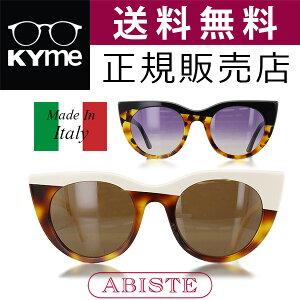 【送料無料】 【KYme】イタリア製フォックスタイプツートーンフレームサングラス/ホワイト、ブラック 7160034 レディース 女性 カイム イタリア ハンドメイド 大人 おしゃれ ブランド 紫外線
