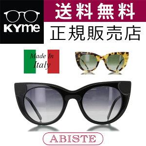 【送料無料】 【KYme】イタリア製フォックスタイプデザインフレームサングラス/ベッコウ、ブラック 7160035 レディース 女性 カイム イタリア ハンドメイド 大人 おしゃれ ブランド 紫外線 対