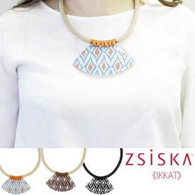 ABISTE(アビステ) 【ZSiSKA】≪IKKAT≫アクリルマグネットクラスプネックレス 1180027 レディース 女性 人気 大人 かわいい おしゃれ アクセサリー ブランド 誕生日 ギフト 30代 40代