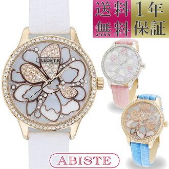 프로젝트에서 ABISTE (アビステ) 라운드 플라워 면 체코 크리스탈 시계/화이트, 핑크, 블루 9160041S/P 레이디스 여성 인기 여행 성인 귀여운 유행 액세서리 브랜드 생일 선물 선물 시계