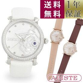 【送料無料】ABISTE(アビステ)/ローズモチーフラウンドフェイスサテンベルト時計/ホワイト、ピンク、ブラウン 9161003 レディース 女性 人気 おしゃれ バラ 腕時計 ブランド ウォッチ ギフト ラッピング無料
