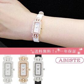 【送料無料】ABISTE(アビステ) スクエアフェイス スワロフスキーエレメンツ 腕時計 9170017 レディース 女性 人気 雑誌 大人 おしゃれ 腕時計 ブランド ギフト ウォッチ ラッピング無料 30代 40代