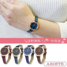 ポイント10倍!送料無料 ABISTE(アビステ) ラウンドフェイスベルト時計 9170026 レディース 女性 人気 雑誌 大人 おしゃれ 腕時計 ブランド ギフト ウォッチ 30代 40代
