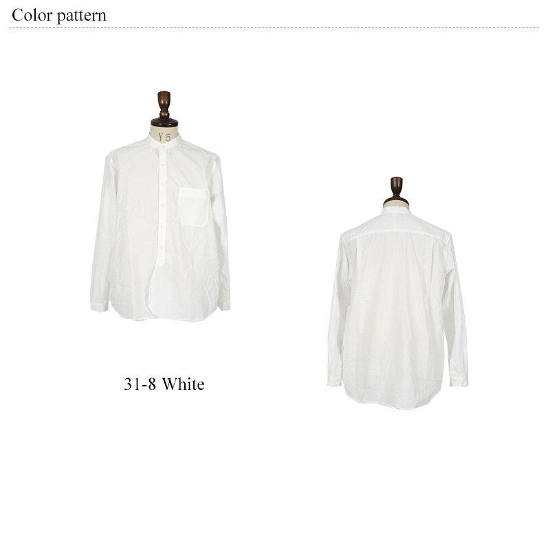 ラジエーションハウス衣装「窪田正孝のネイビーシャツ」