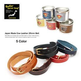 【Butler Verner Sails】国産/日本製缶詰め入りヌメ革25mmレザーベルト/牛本革◆2643