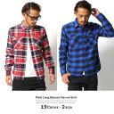 ネルシャツ メンズ チェックシャツ フランネル オンブレ タータン ウインドペン 長袖 オンブレチェック タータンチェック ブロックチェック 2852