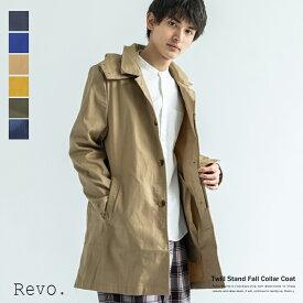 ステンカラーコート メンズ ネイビー フード ショップコート Revo. レヴォ TH-1892 4037
