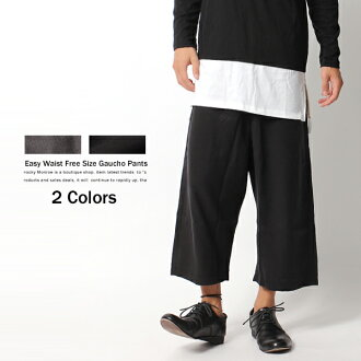 abito2011 | Rakuten Global Market: Gaucho pants mens solid wide ...