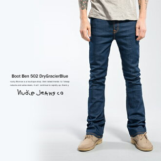 Nudie jeans BOOT BEN DRY and GLACIER BLUE 111940 Nudie Jeans bootcut stretch denim pants flea bottoms bottoms 4837