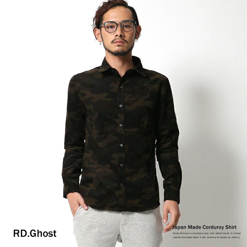 コーデュロイシャツ メンズ 迷彩 カモフラ—ジュ ミリタリー 長袖 日本製 国産 4968