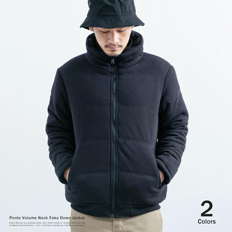 ダウンジャケット メンズ 中綿ジャケット ブルゾン ボリュームネック リブ ポンチ リブジャケット 5207