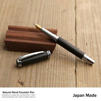 钢笔木制木材日本制造国产天然木材大师工匠礼物高级5306