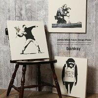 【Banksy】日本製banksyファブリックパネル