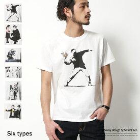 バンクシー banksy プリントTシャツ メンズ クルーネック 半袖 グラフィック ロゴ キャラクター FRUIT OF THE LOOM 5667【XLサイズ】
