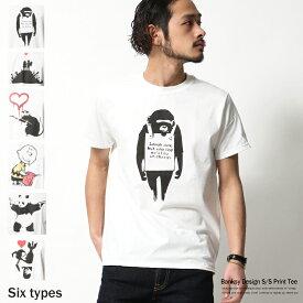 バンクシー banksy プリントTシャツ メンズ クルーネック 半袖 グラフィック ロゴ キャラクター FRUIT OF THE LOOM 5668【XLサイズ】