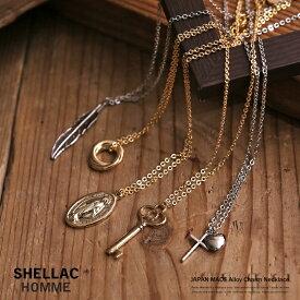 【サマーバーゲン】SHELLAC HOMME シェラックオム 日本製 ネックレス メンズ アクセサリー シルバー ゴールド 合金 チャーム付き ロゴ フェザー クロス マリア 鍵 ギフト プレゼント 6115