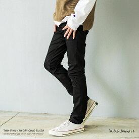 Nudie Jeans ヌーディージーンズ 112303 THIN FINN シンフィン N470 DRY COLD BLACK 黒 ブラック ストレッチ スキニージーンズ 6298