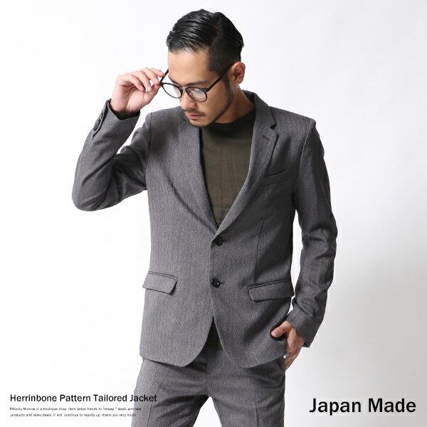 テーラードジャケット メンズ ヘリンボーン柄 日本製 国産 タイト スリム ノッチドラペル 2B セットアップ対応 スーツ 6426【XLサイズ】