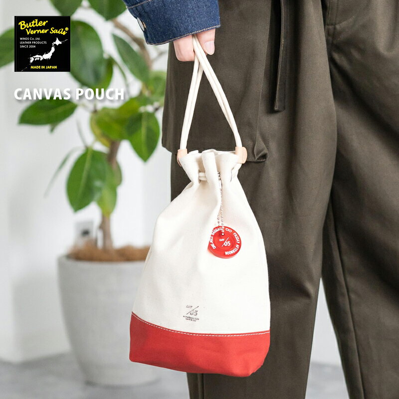 Butler Verner Sails バトラーバーナーセイルズ バッグ 巾着袋 メンズ キャンバス生地 バッグインバッグ トートバッグ ワンマイルバッグ JA-1979 6500