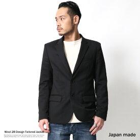 テーラードジャケット メンズ ウール ブレザー 2ボタン 国産 日本製 6777【XLサイズ】