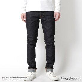 Nudie Jeans ヌーディージーンズ 112019 メンズ リーンディーン LEAN DEAN デニム ジーパン 577 Dry Japan Selvage 7022 【Sサイズ】 【XLサイズ】