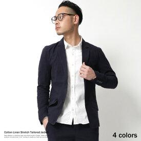 テーラードジャケット メンズ 春 夏 コットンリネン 綿麻 ストレッチ 7105 【XLサイズ】