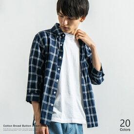 【クリアランス】ボタンダウンシャツ メンズ 七分袖 ブロード 無地 チェック ストライプ カジュアルシャツ ゆうパケット 送料無料 7530